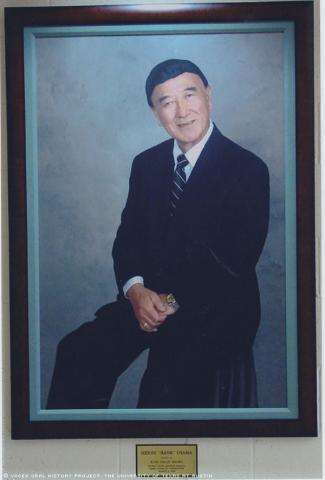Henry Oyama